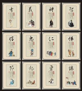 仁 (16).jpg