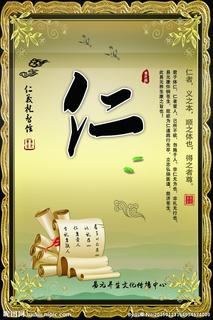 仁 (21).jpg