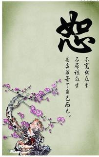 仁 (22).jpg