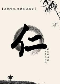 仁 (27).jpg