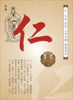 仁 (3).jpg