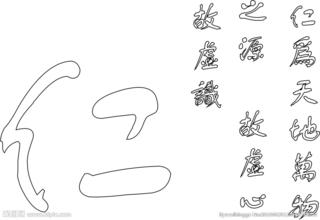 仁 (38).jpg