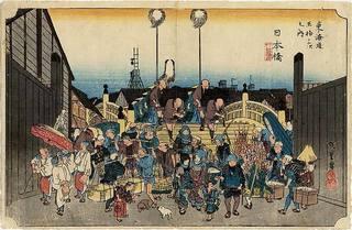 Tokaido_Nihonbashi2.jpg