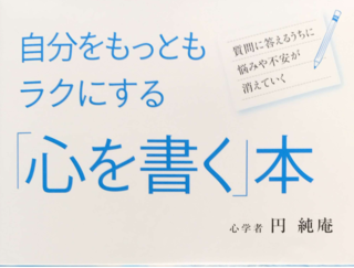 kokoro のコピー.png